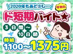 株式会社KDP ※広告No200068-02