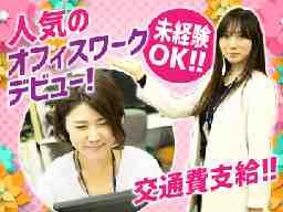 日本ATM株式会社t_1a_372_X