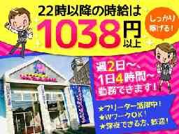 カラオケマイム 株 トップミュージック