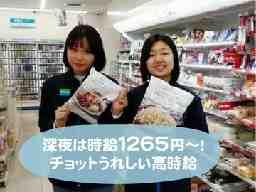 ファミリーマート 横浜野庭店