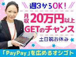 キャリアリンク株式会社PJF72599
