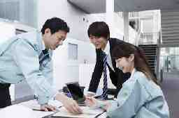 株式会社 コプロ・エンジニアード 東京第一支店