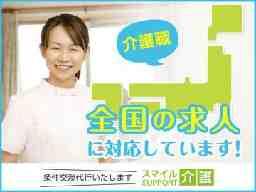 HITOWAキャリアサポート株式会社(大阪支店)