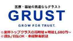 株式会社グラスト(関西)