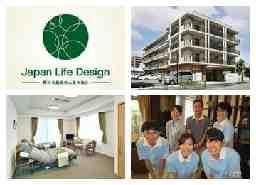 株式会社 JAPANライフデザイン
