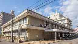 NTT西日本松山病院