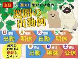協立管財システム株式会社 神奈川支社
