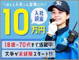 東亜警備保障株式会社 錦糸町本部[0003]