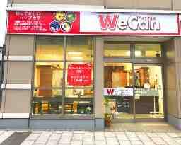 we can JR門司駅店