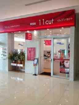 11cut イオンモール名古屋茶屋店