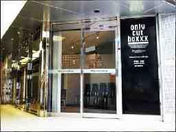 only cut boxxx ゆめマート田崎店