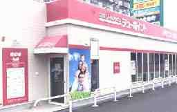 デューポイント クロスガーデン富士中央店