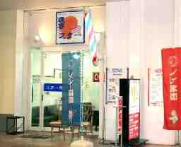 STAR理容 東大阪店
