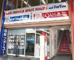NOAH美容室 舞鶴店