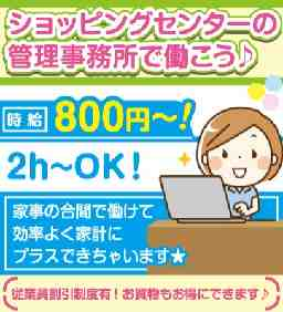 株式会社Misumi オプシア事業部