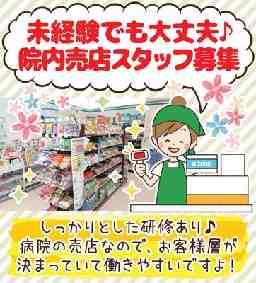 ワタキューセイモア 株式会社