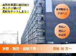 株式会社 DAIEI CORPORATION