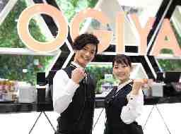 OGIYA駅前店