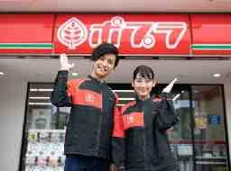 ポプラ 神戸学園南店