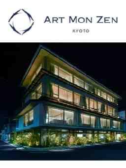 ART MON ZEN KYOTO
