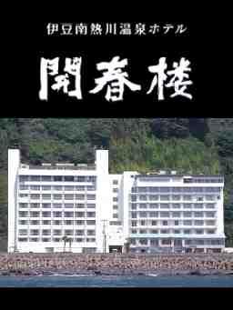 株式会社レックホテルズ&マネジメント