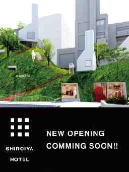 SHIROIYA HOTEL