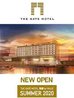 THE GATE HOTEL 両国 by HULIC