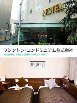 The Cozy Hotel 千葉駅東口