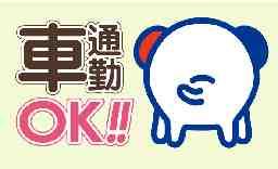 株式会社ホットスタッフ札幌