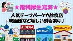 株式会社ホットスタッフ大阪