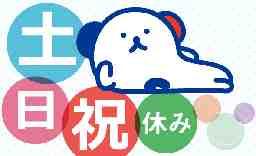 株式会社ホットスタッフ金沢
