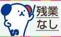 株式会社ホットスタッフ横浜