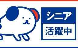 株式会社ホットスタッフ蟹江
