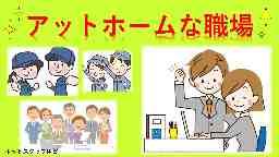 株式会社ホットスタッフ伊賀