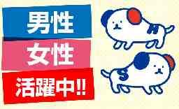 株式会社ホットスタッフ北大阪