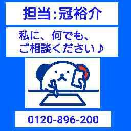 株式会社ホットスタッフ岡山