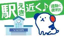 株式会社ホットスタッフ名古屋