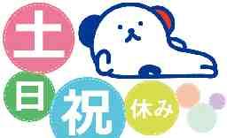 株式会社ホットスタッフ広島