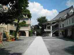 学校法人 桜鳩学園