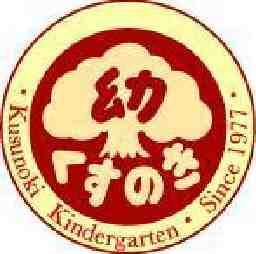 学校法人 太田学園