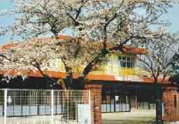 学校法人 富久山学園