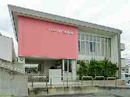 学校法人 花園学園