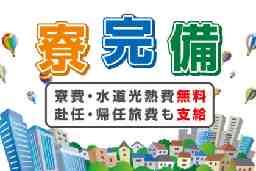本田技研工業株式会社