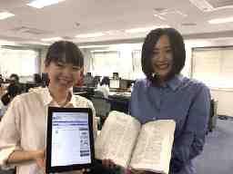 株式会社メテオ 札幌データセンター