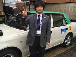 石川交通株式会社総務部 人事課