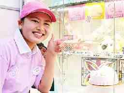 サーティワンアイスクリーム mozoワンダーシティ店