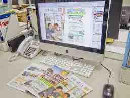 株式会社九州高齢者住宅情報センター