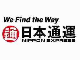 日本通運株式会社 【東証一部上場】