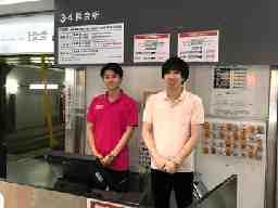 日本駐車場開発札幌 株式会社