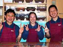 株式会社スパサンフジ 湯楽の里 松戸店